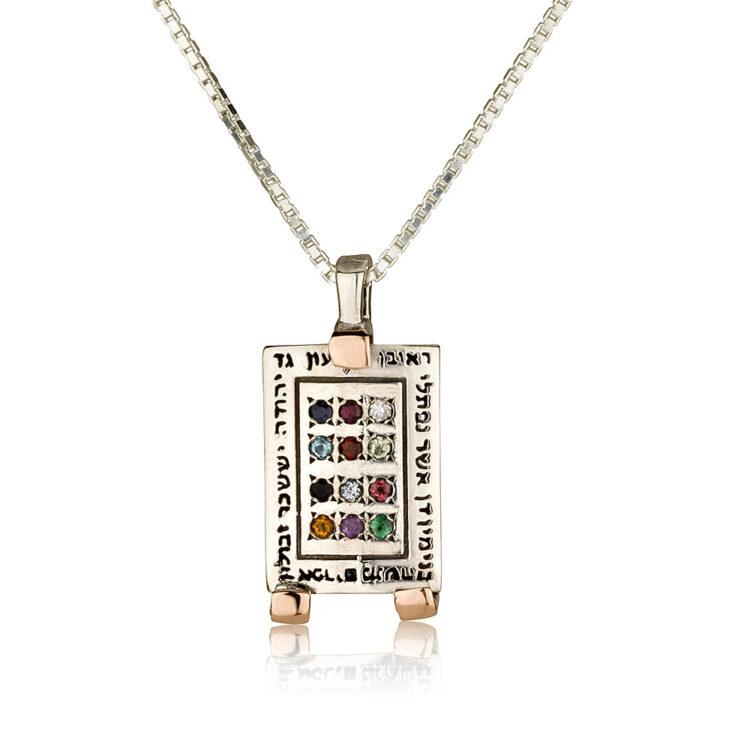Hoshen Jewelry