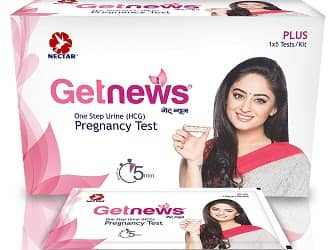 Neclife Getnews One Step Urine Hcg Pregnancy Test