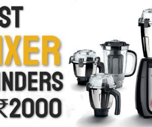best mixer grinder under 2000